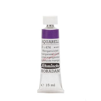 HORADAM® AQUARELL Manganviolett Tube  15 ml 14474006